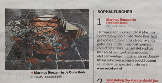 Sophia Zürcher ranked Marinus Boezem's exhibition at the Oude Kerk no.1 of 2016
